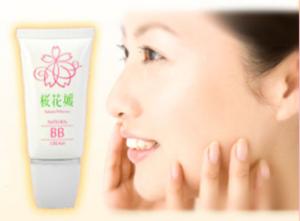 bbクリーム 商品2